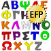 Greek Letters TEAMSPIRIT embroidery font