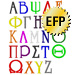 Greek Letters UNIVERSECITY embroidery font