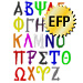 Greek Letters WELHED embroidery font