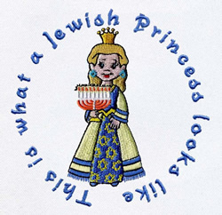 Hanukkah Princess embroidery design