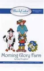 Mylar Morning Glory Farm