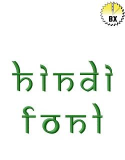 Hindi - Fonts for Machine Embroidery   EmbroideryDesigns com
