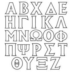 Toga Outline embroidery font