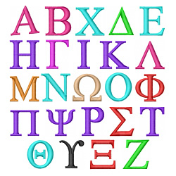 greek letters embroidery font