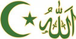 Islam Calligraphy  print art