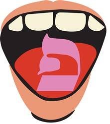 Hebrew Mouth print art