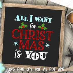 All I Want For Christmas print art
