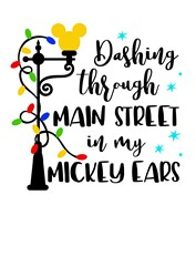 Main Street & Mickey Ears print art