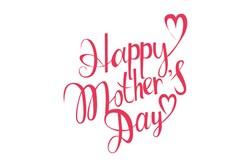 Happy Mothers Day print art