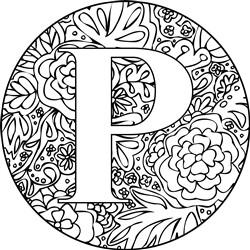 Mandala Monogram Letter P print art