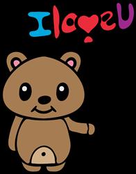 I Love U Bear print art