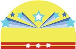 Star Banner print art
