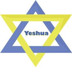 Yeshua Star print art