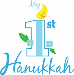 My First Hanukkah print art