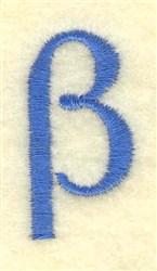 Beta Lower Case Small embroidery design