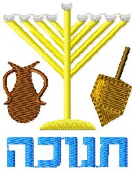 Chanukah embroidery design