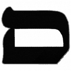 Hebrew Finalmem embroidery design
