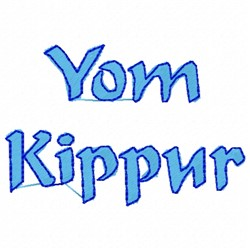 Yom Kippur embroidery design