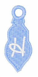 Christmas Ornament Font H embroidery design