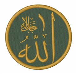 Allah Symbol embroidery design