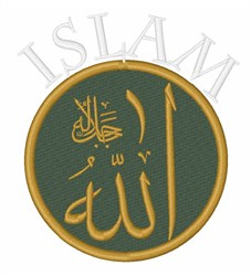 Islam embroidery design
