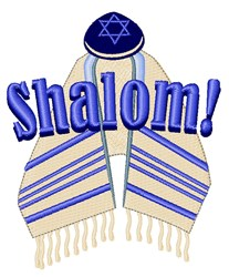Shalom! embroidery design
