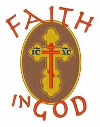 Faith In God embroidery design