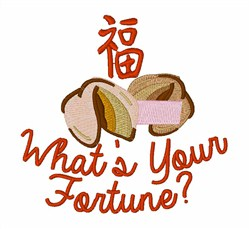 Whats Your Fortune embroidery design