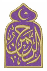 Al-Rahman embroidery design