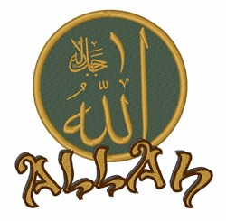 Allah embroidery design