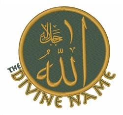 Divine NAme embroidery design