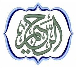 Islamic Symbol embroidery design