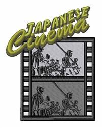 Japanese Cinema Art embroidery design