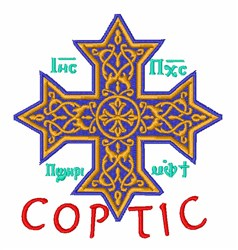 Cross Coptic embroidery design