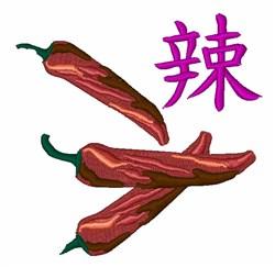 Sichuan Pepper embroidery design