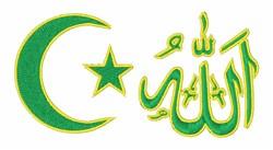 Islam Calligraphy embroidery design