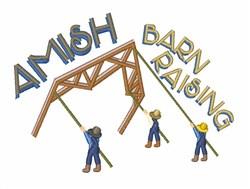 Amish Barn Raising embroidery design