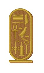Tutankhamun Cartouche embroidery design