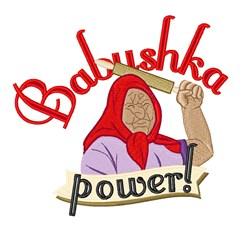 Babushka Power embroidery design