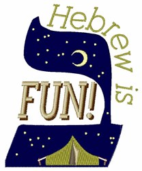 Hebrew Is Fun embroidery design