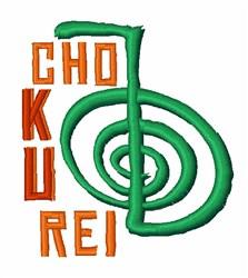 Cho Ku Rei embroidery design
