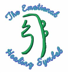 Emotional Healing embroidery design