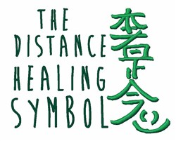 Distance Healing embroidery design