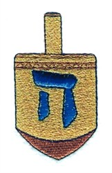 Hanukkah Dreidel embroidery design
