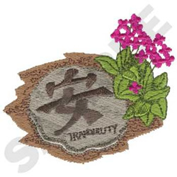 Stepping Stone Embroidery Designs Machine Embroidery