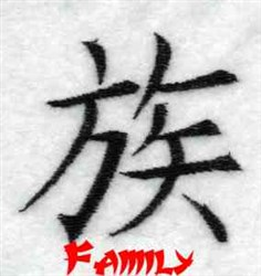 Kanji Family embroidery design