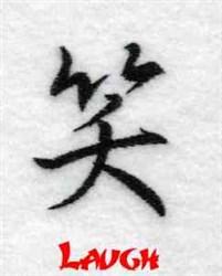 Kanji Laugh embroidery design