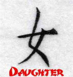 Kanji Daughter embroidery design