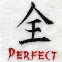 Kanji Perfect embroidery design