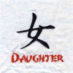 Kanji Daighter embroidery design